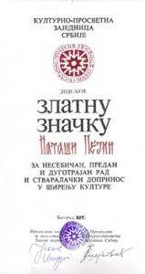 Zlatna-znacka-KPZ-2011 (1)